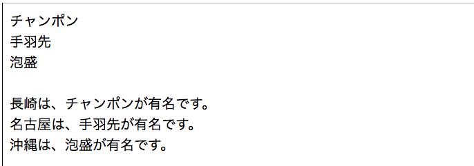 Foreach文