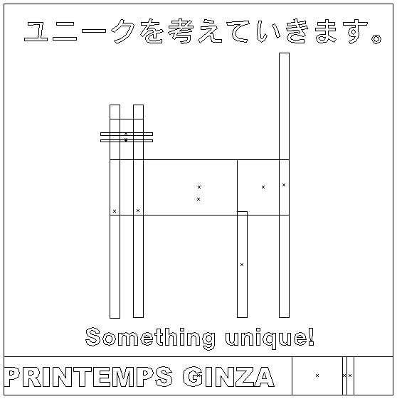 f:id:ngsyt:20180318175229p:plain