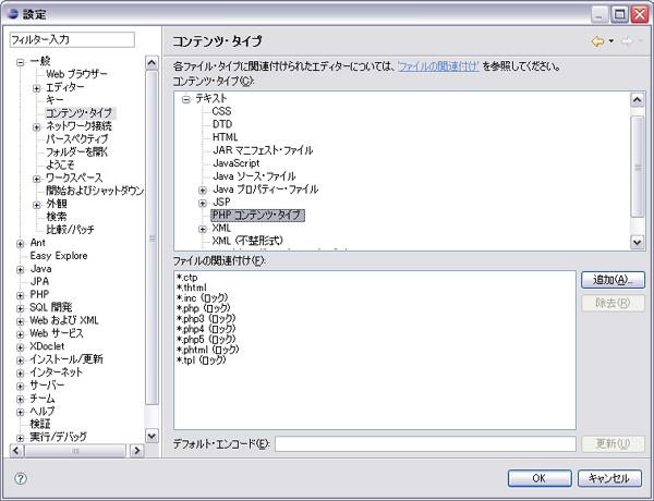 f:id:ngtn:20080205000549j:image