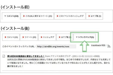 f:id:ngtn:20111108224443j:image