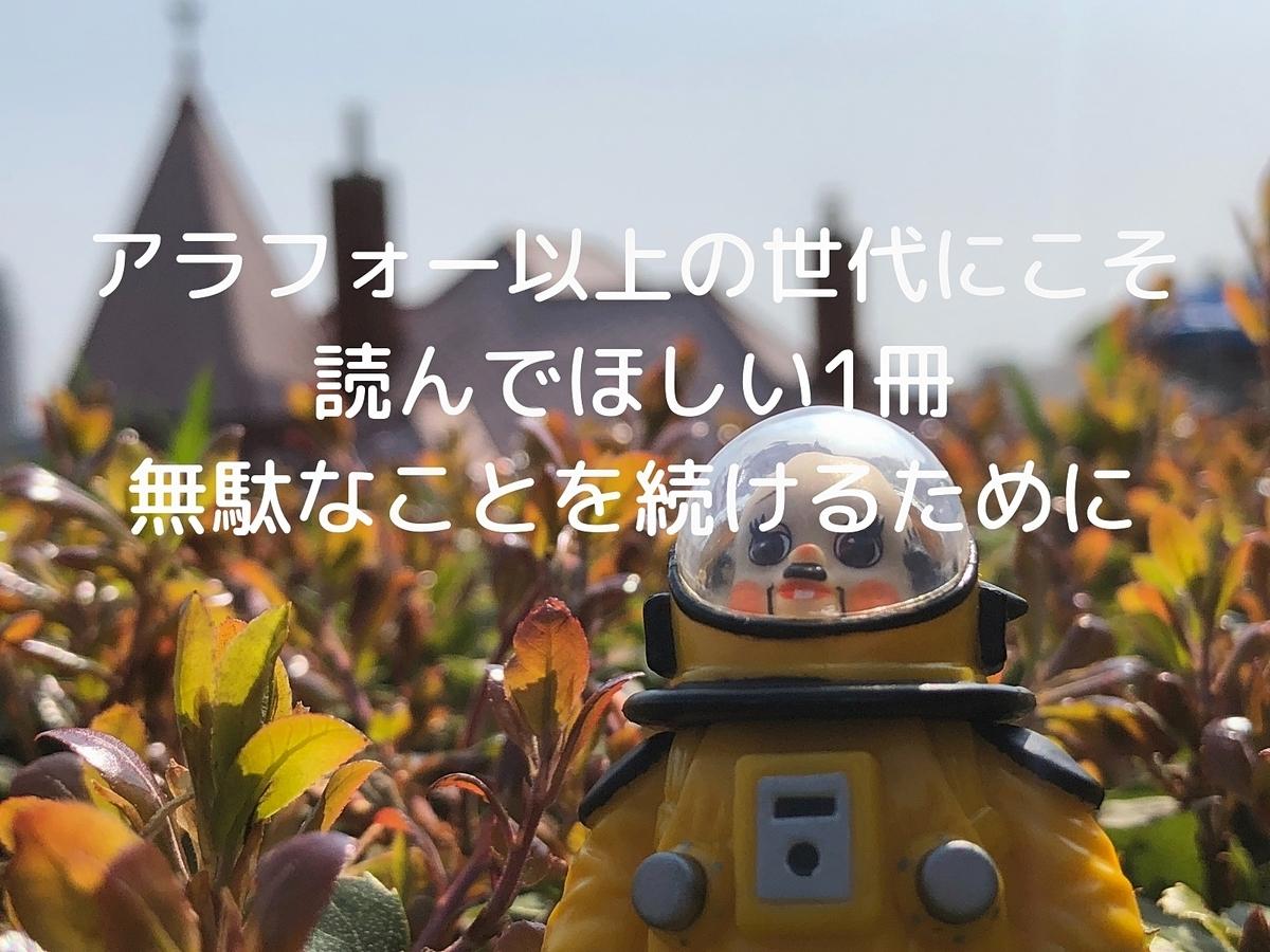 f:id:ngyblog:20190417234643j:plain