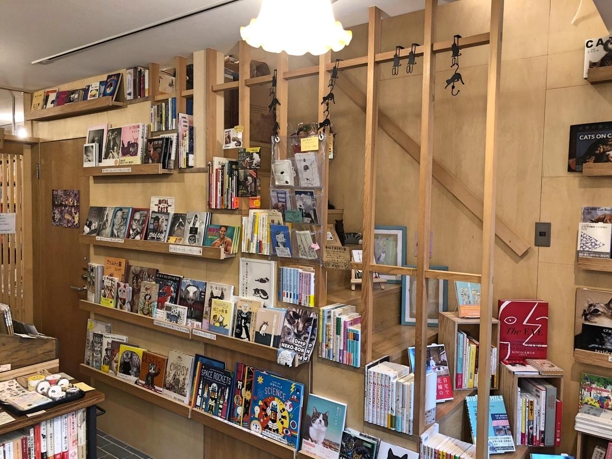 キャッツミャウブックスさんの店内写真