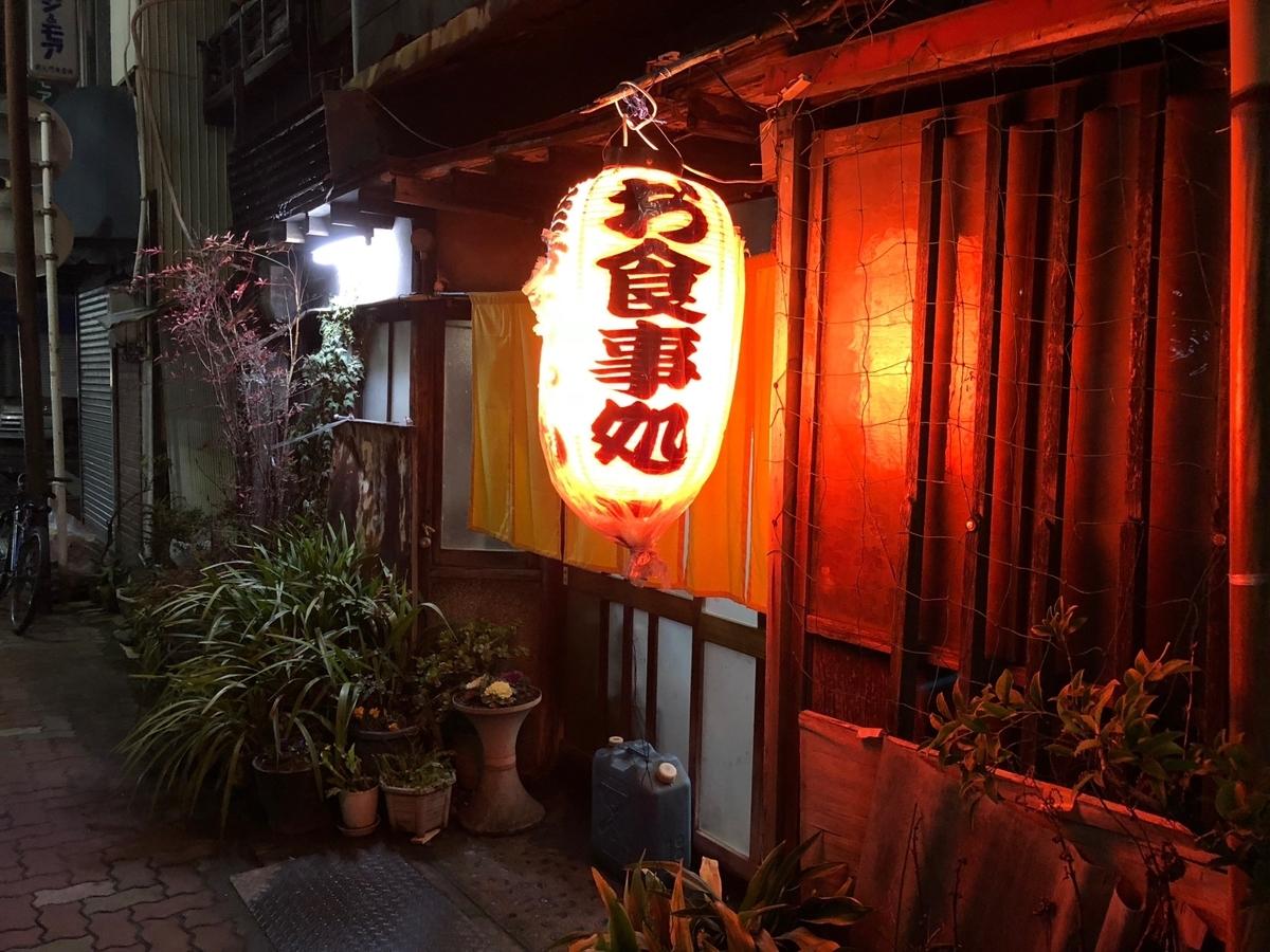居酒屋の入り口イメージ