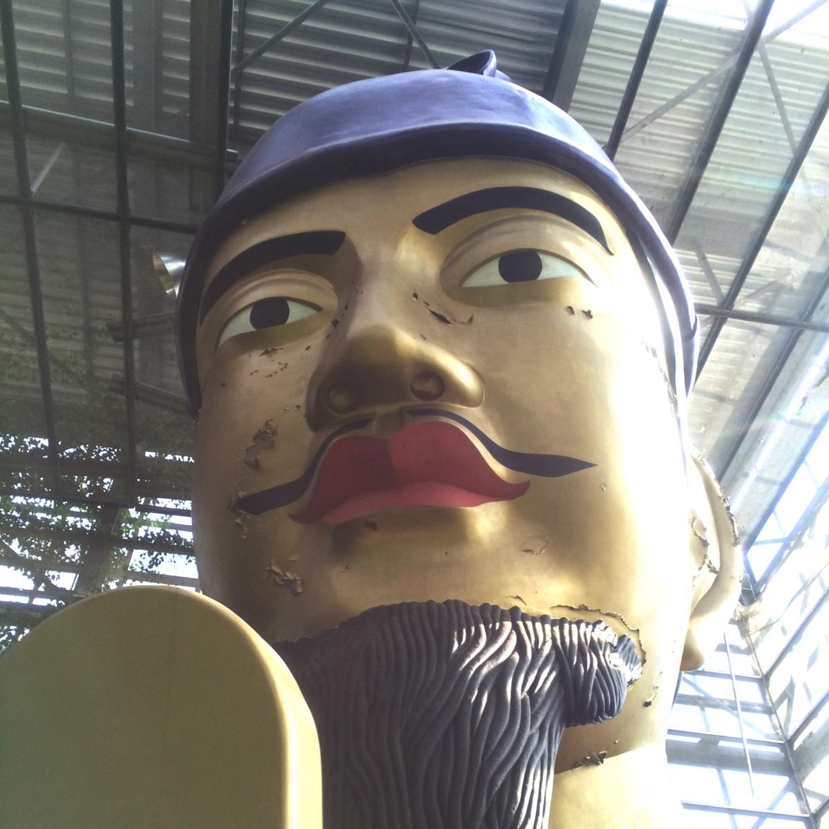 聖徳太子的な顔のイメージ