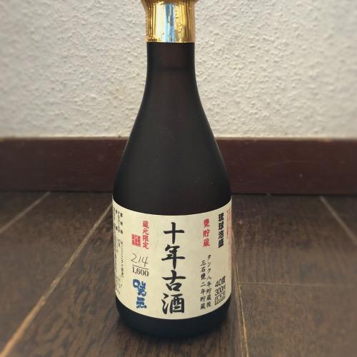 咲元古酒イメージ