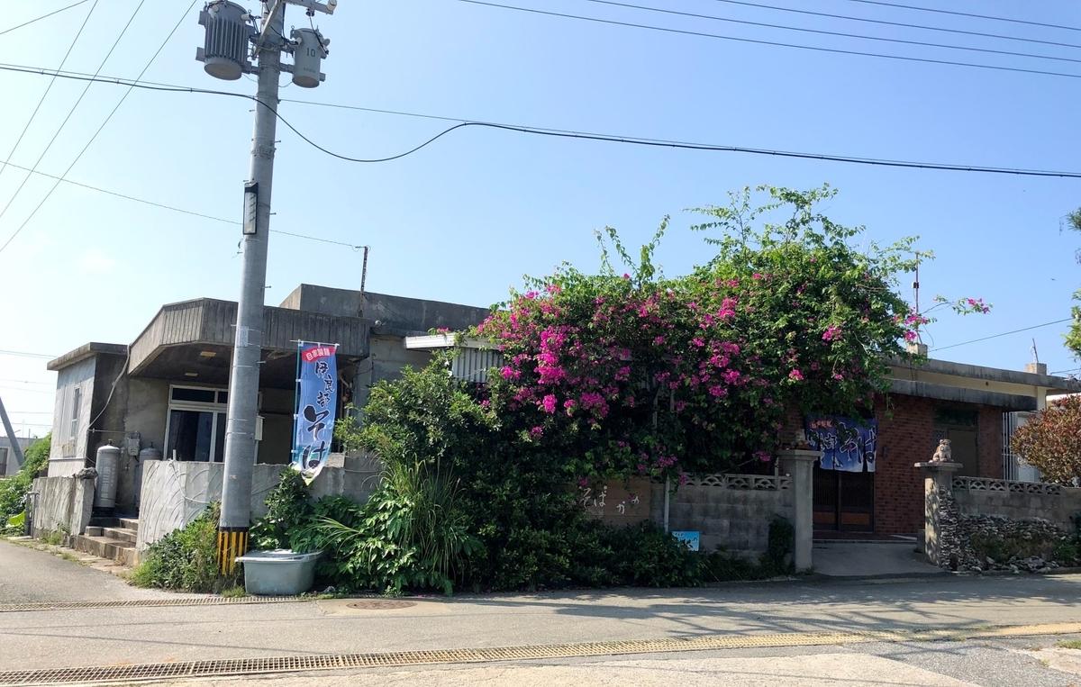 沖縄宮古島の家イメージ