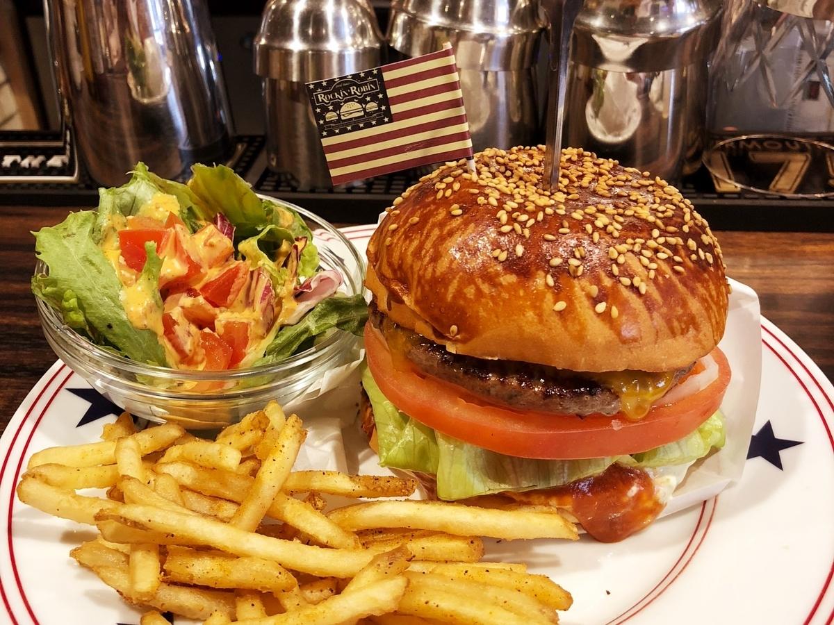アメリカンなハンバーガーimage