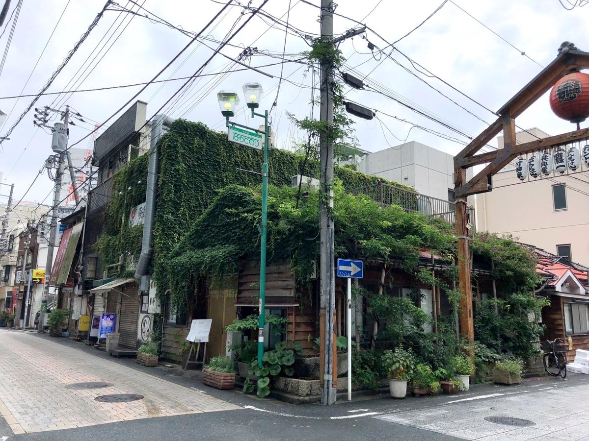横浜のとある街角 image