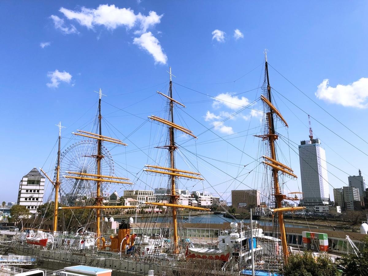 横浜の帆船 image