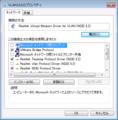 VMware-VLAN-02