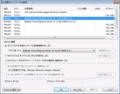 VMware-VLAN-03