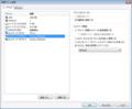 VMware-VLAN-04