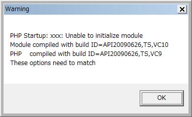 PHP拡張モジュールをWindowsでビルド