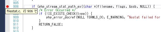 Visual Studio Express 2013 で PHP をステップ実行する