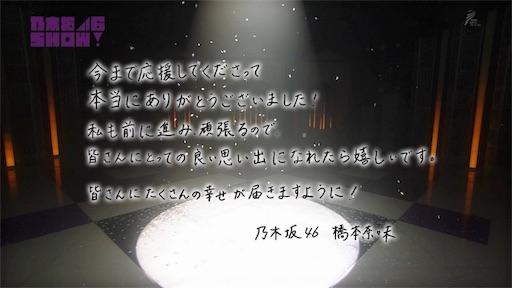 f:id:ngzk_k:20170226231906j:image