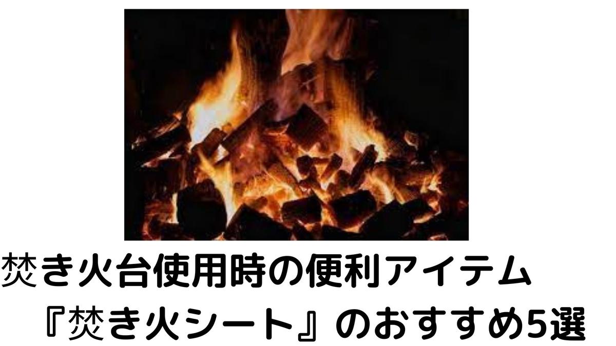 f:id:nh5zxyr5:20210403141022j:plain