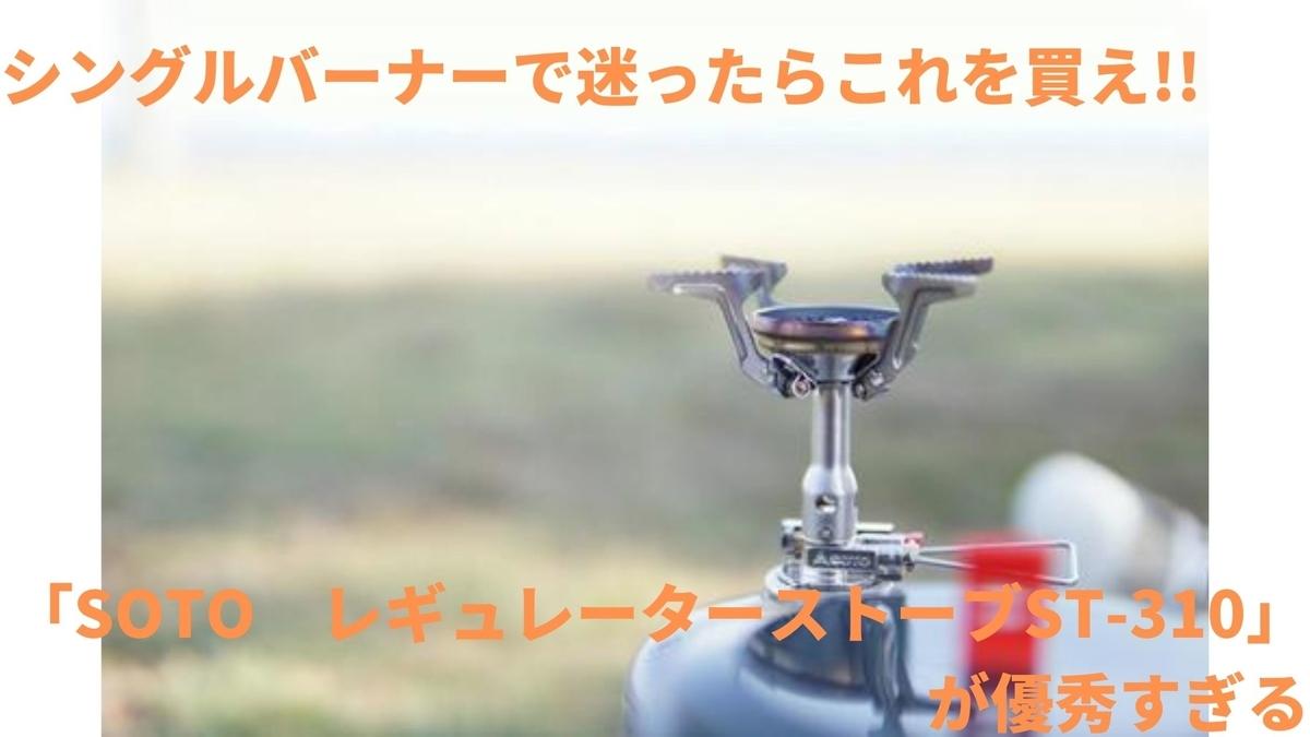 f:id:nh5zxyr5:20210502143020j:plain