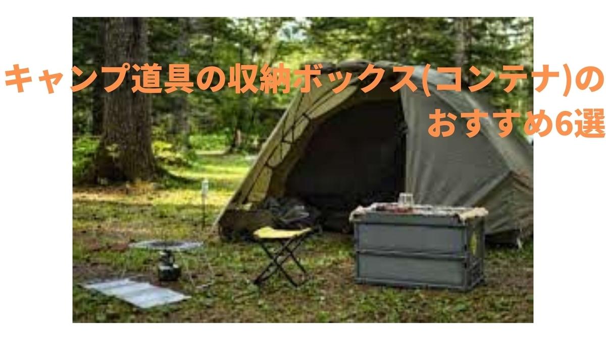 f:id:nh5zxyr5:20211006192647j:plain