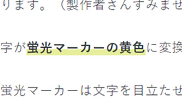 zeno-tealでの蛍光マーカー表示
