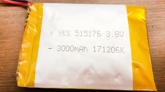 Niz atom66のバッテリー