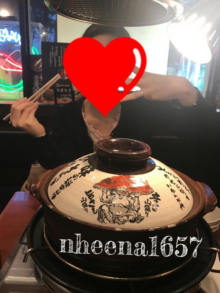 f:id:nheena1657:20180713123824j:plain