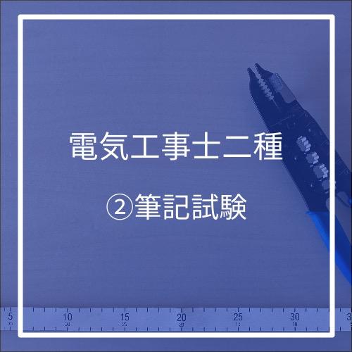 f:id:nhiko:20210212074642j:plain