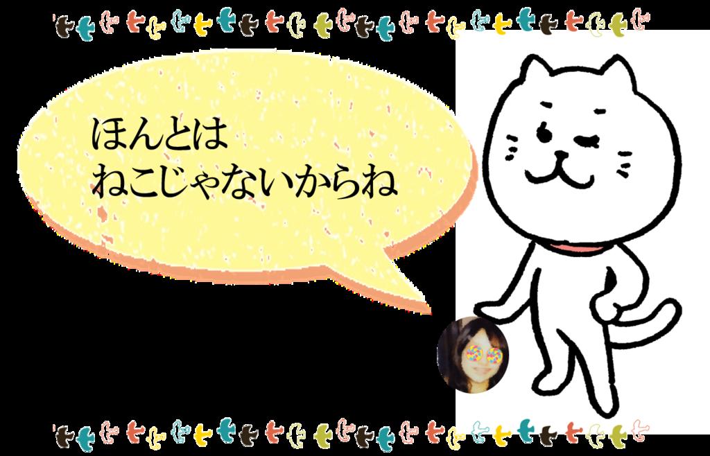 f:id:nhira:20161116032901p:plain