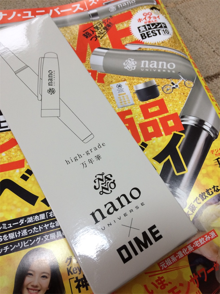 f:id:nhiro0205:20170528080146j:image