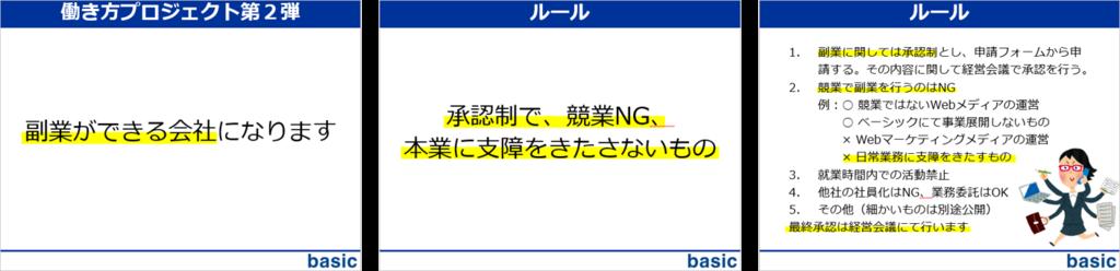 f:id:ni-ten0:20170921191018p:plain