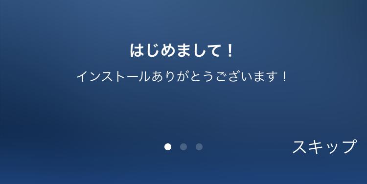 f:id:ni_san2000:20180801001136p:plain