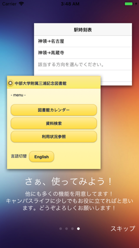 f:id:ni_san2000:20180802035112p:plain