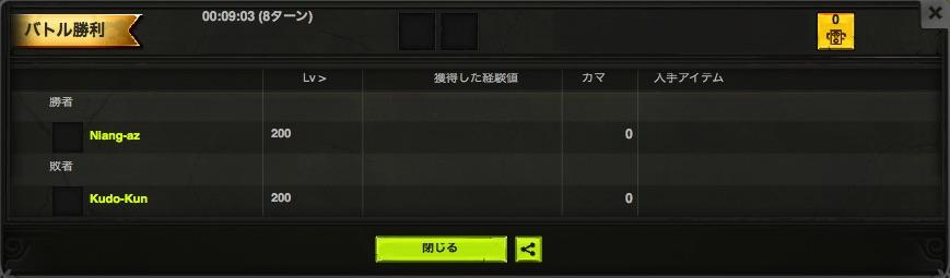 f:id:niangdeux:20170213130548j:plain