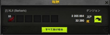 f:id:niangdeux:20180604035523j:plain