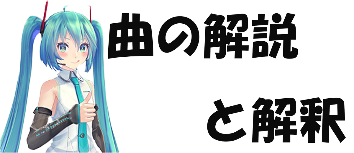 f:id:niboshi186:20210325151903j:plain