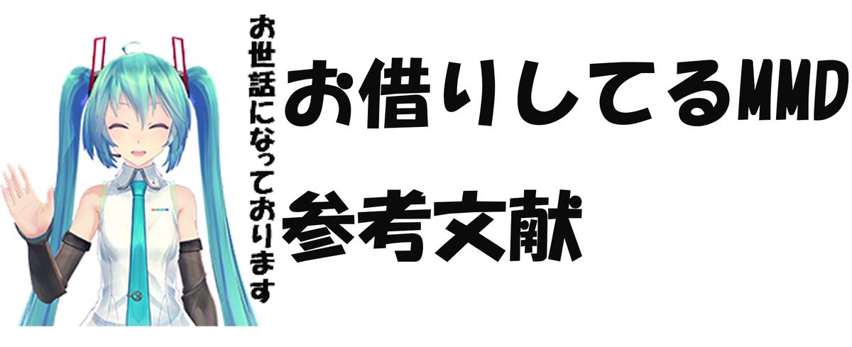 f:id:niboshi186:20210325153311j:plain