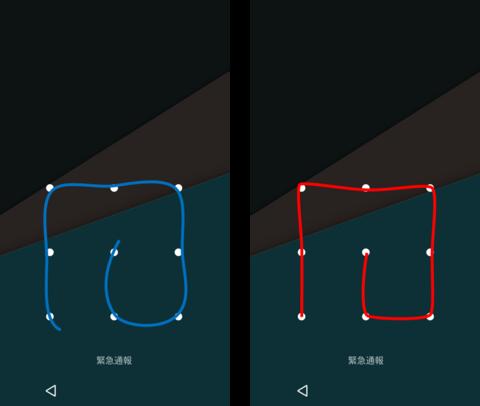 Android スマホ たどる タッチ パターン