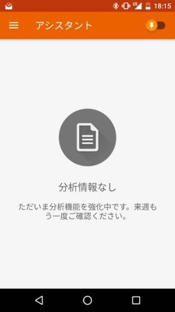 f:id:nice_and_easy:20170104181758j:plain