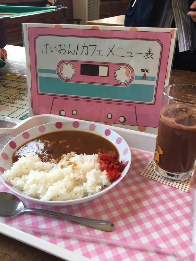 f:id:nice_hizaura53:20170320151929j:plain