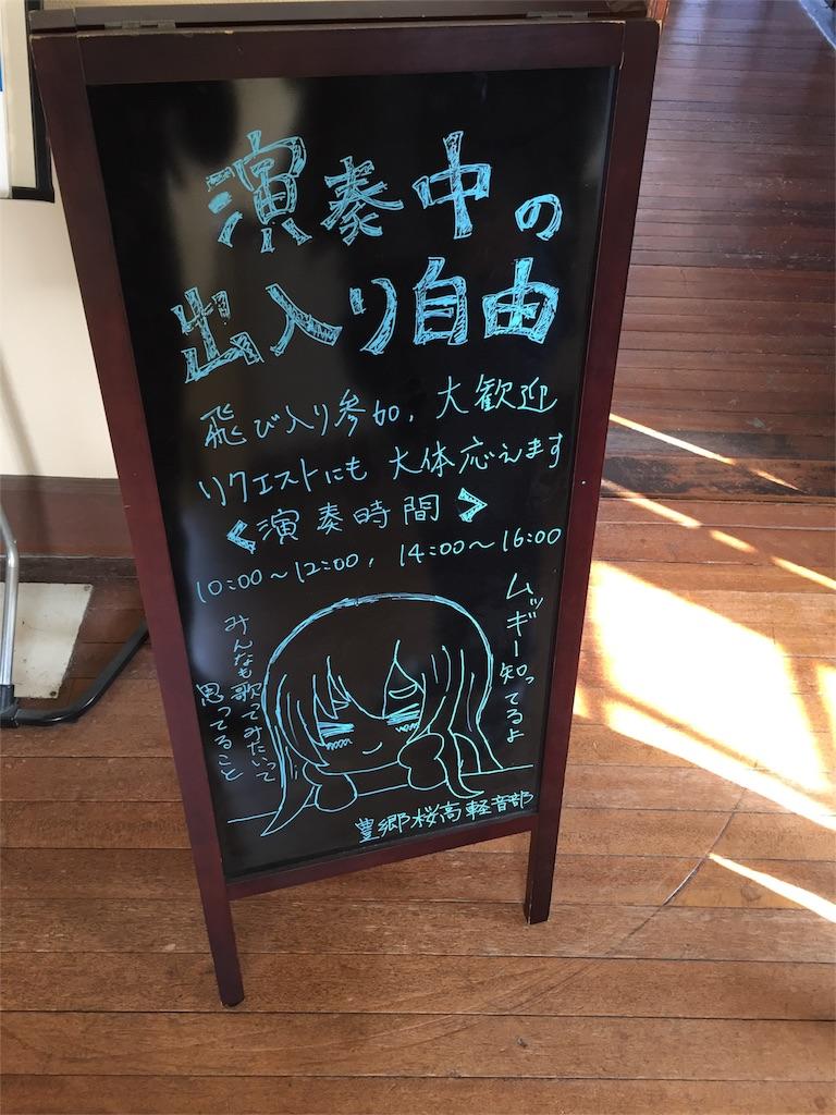 f:id:nice_hizaura53:20170320154828j:plain