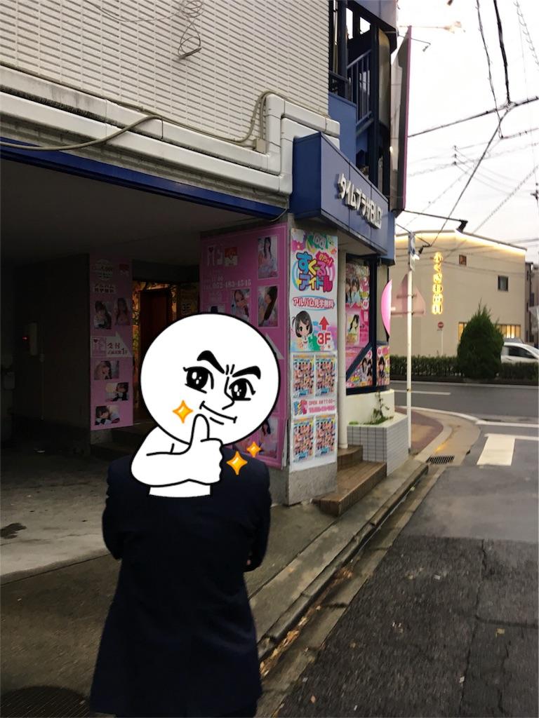 f:id:nice_hizaura53:20171114213851j:image