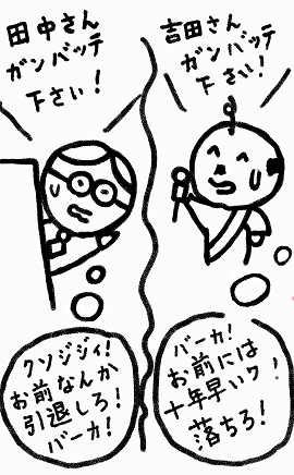 f:id:nichan-nichan:20170419023932p:plain