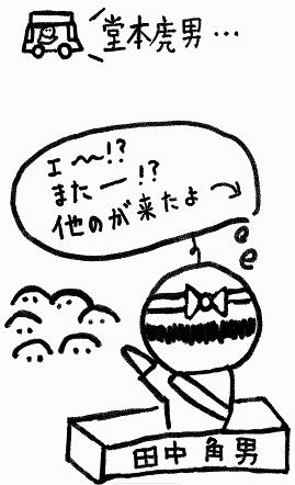 f:id:nichan-nichan:20170419023933p:plain