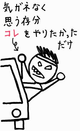 f:id:nichan-nichan:20170419023939p:plain