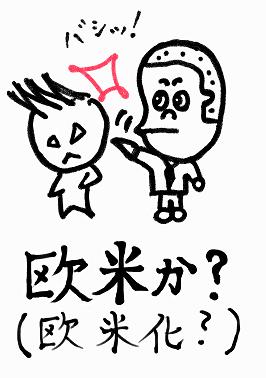 f:id:nichan-nichan:20170419023943p:plain