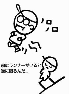 f:id:nichan-nichan:20170423020048p:plain