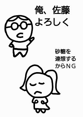 f:id:nichan-nichan:20170423020050p:plain