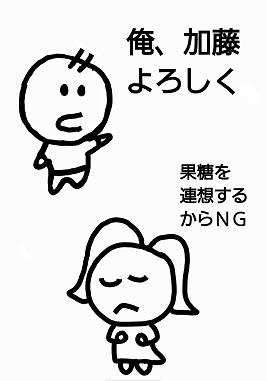f:id:nichan-nichan:20170423020051p:plain
