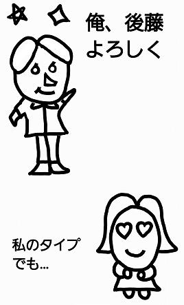 f:id:nichan-nichan:20170423020052p:plain