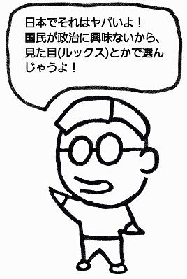f:id:nichan-nichan:20170423020100p:plain