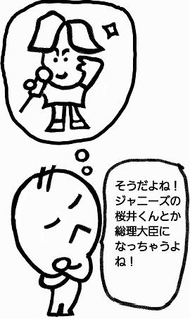 f:id:nichan-nichan:20170423020101p:plain
